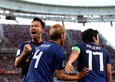 Yoshida leads Japan to victory