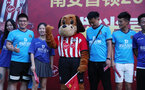 XUZHOU, CHINA - JULY 11: fans with Sammy Saint during the 2018 Club Super Cup pre-season match between Southampton FC and Jiangsu suning FC, on July 11, 2018 in Xuzhou, China. (Photo by Matt Watson/Southampton FC via Getty Images)